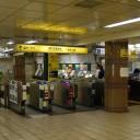 浅草。この黄色に東京を感じる。