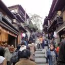 清水2丁目 清水寺に至る道は土産物屋が並ぶ。