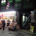 メロンブックス 京都店 アーケード街の中にある。