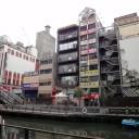 大阪 道頓堀