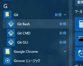 bit_bash_menu