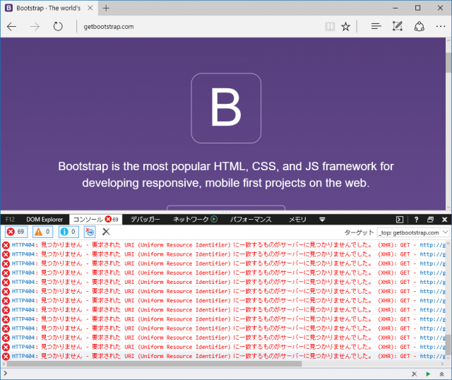 ms_edge_bootstrap